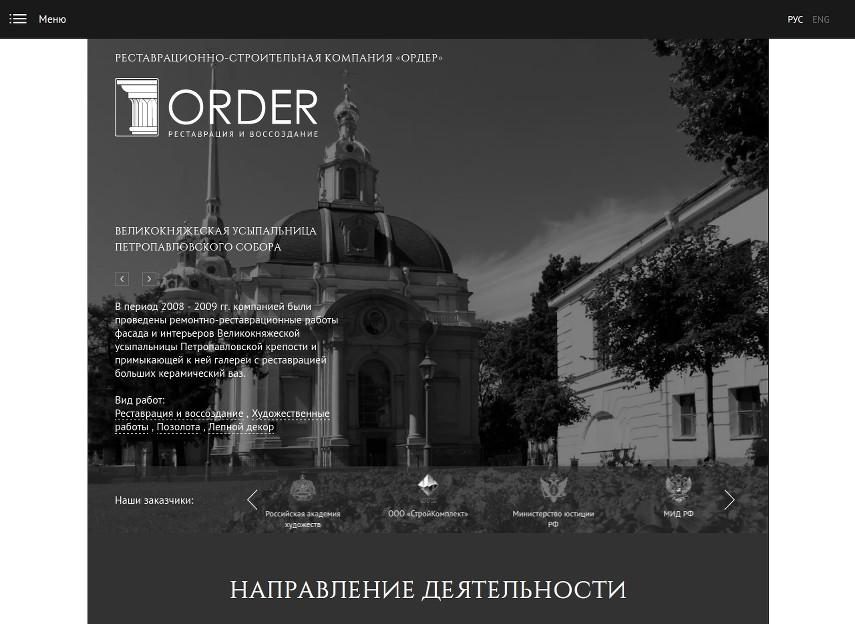 Spb хостинг сайтов хостинг org ua